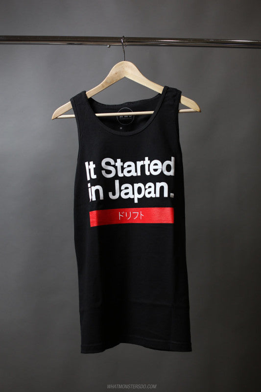 What Monsters Do Started Japan Tank