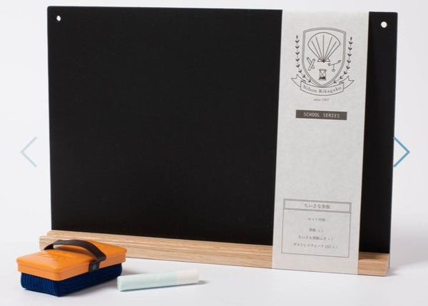 Kitpas - small a4 blackboard set