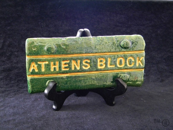 Athens Block Decorative Tile Bobcat Green