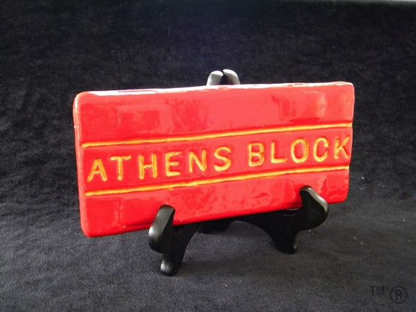 Athens Block Decorative Tile Red