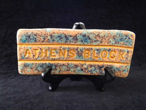 Athens Block Decorative Tile - Celebration