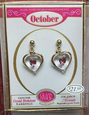 October Birthstone Earrings ~ Crystal ~22 kt gold trim  JX2 740-10