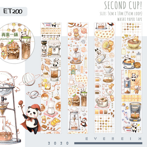 EverEin Washi Tape: Second Cup
