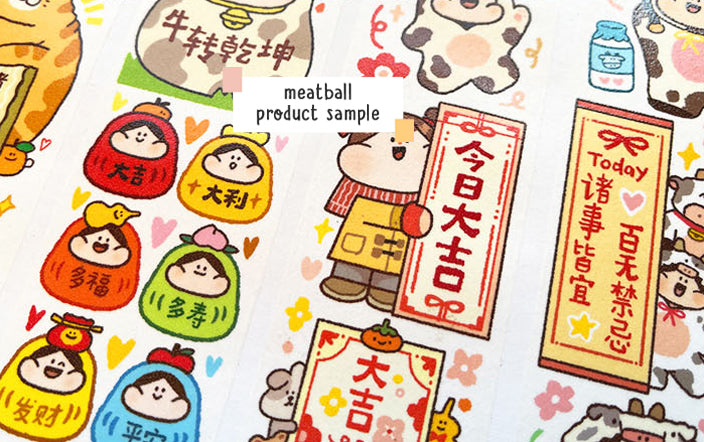 Meatball Washi Tape: Year of the Ox