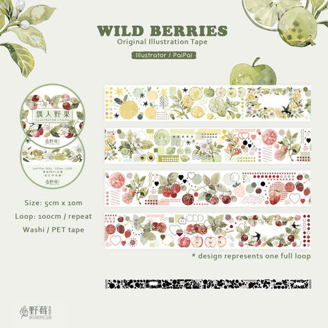 Wildberry Lab Tape: Wild Berries