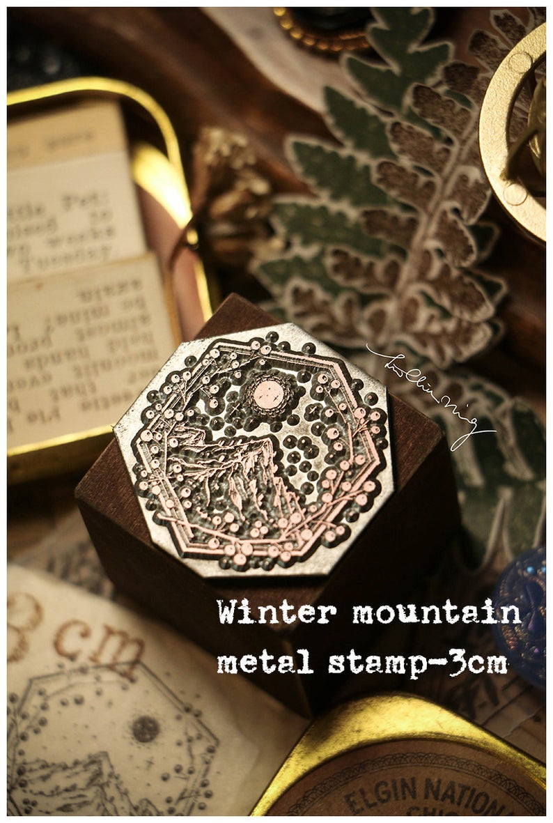 Aurora & Winter Mountain Metal Stamp