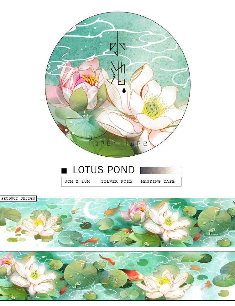 Lotus Pond Washi Tape