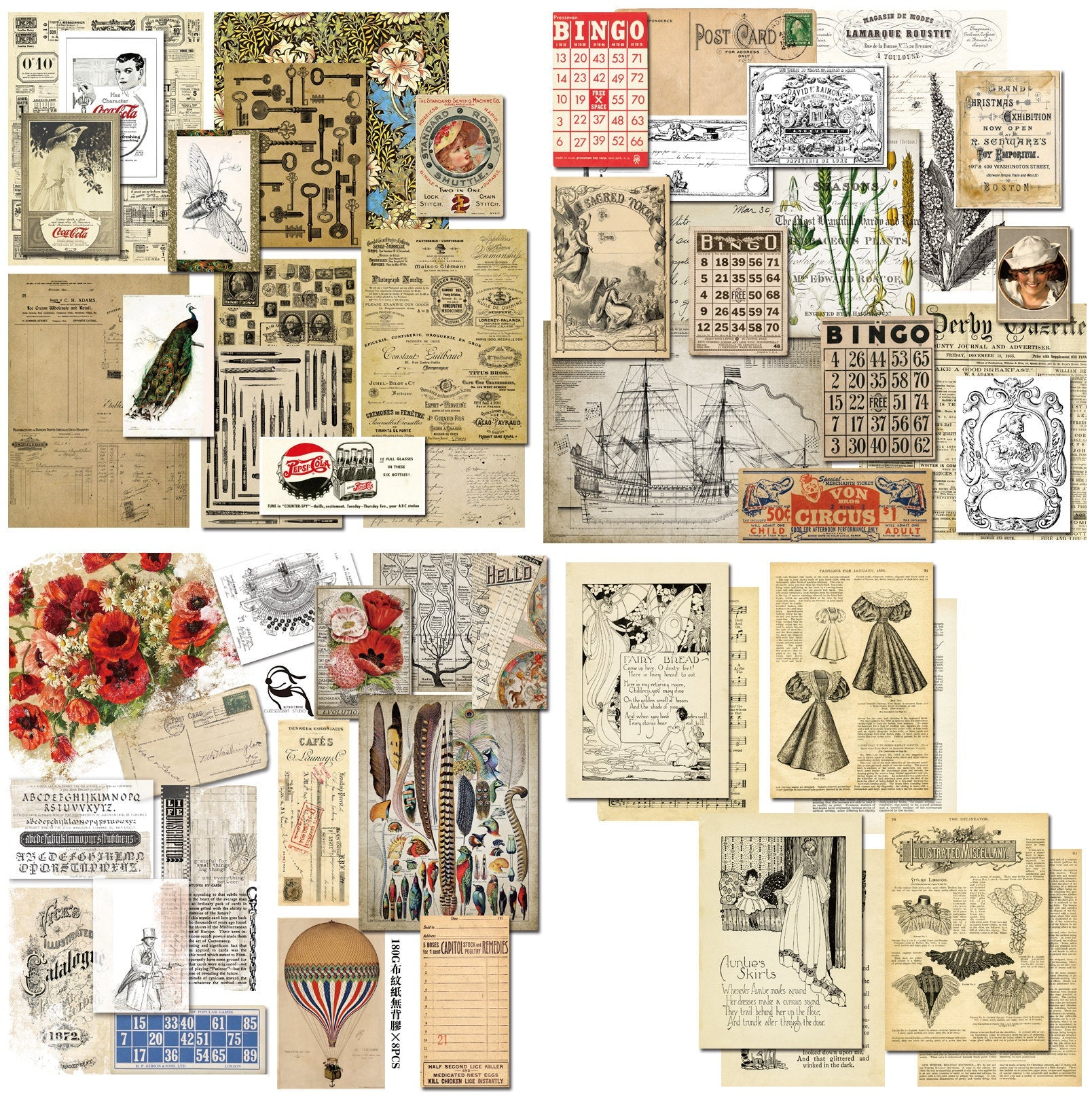 50PCS Vintage Journaling Stickers Stickers Pack, Ephemera, Junk Journaling Kit, Planner, Scrapbooking, Plants, Garden