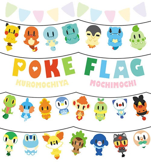 Pokemon Pokeflag Washi Tape Roll, Anime, Video Game Themed Washi Tape, Bulbasaur, Squirtle, Charizard, Mudkip Deco Tape, Masking Tape