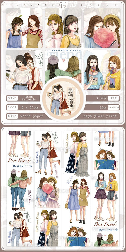Best Friends Washi Tape, Kirara Original Girls Illustration Washi Roll, Masking Tape, Deco Tape for Hobonichi, Bullet Journal