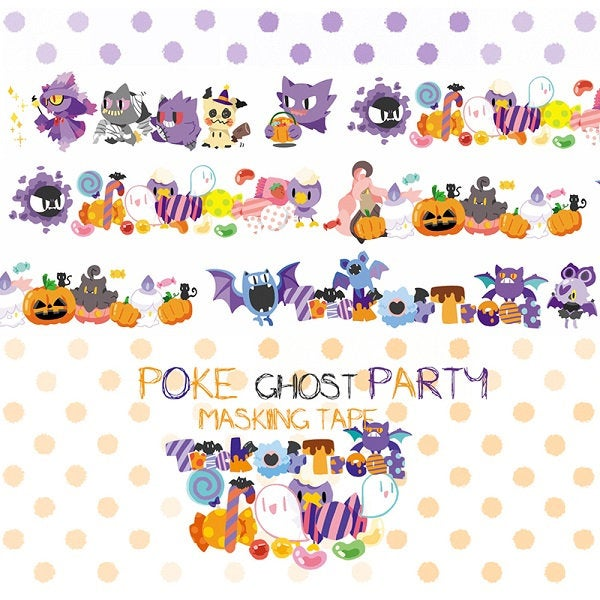 Pokemon Ghost Party Washi Tape