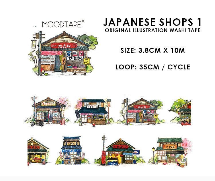 Japanese Shops Washi Tape