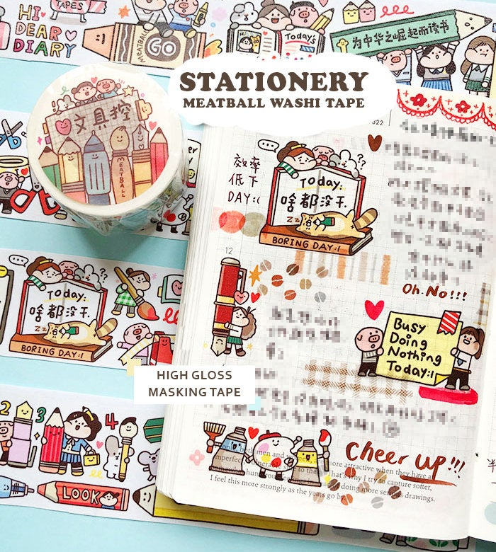 Meatball Washi Tape: Stationery Tools