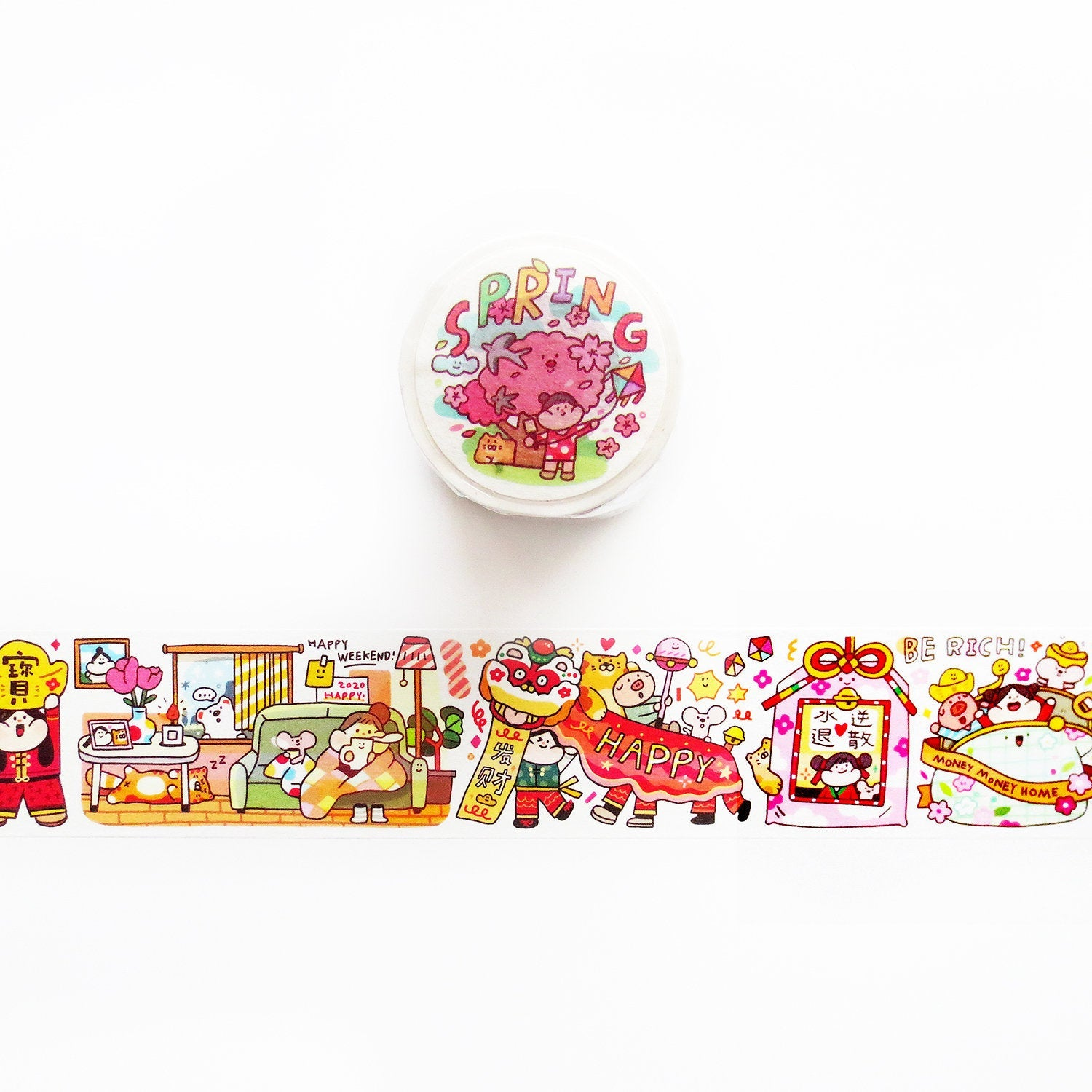 Meatball Washi Tape: Spring