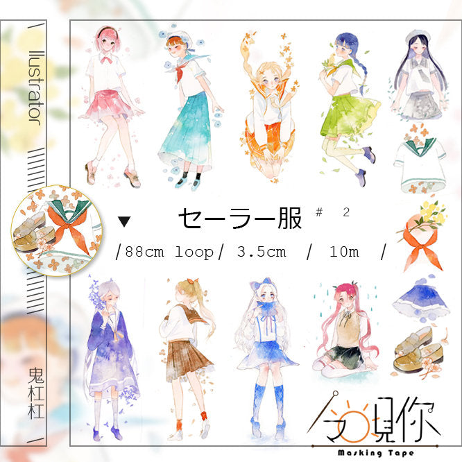 Sailor Fuku 2 Washi Tape
