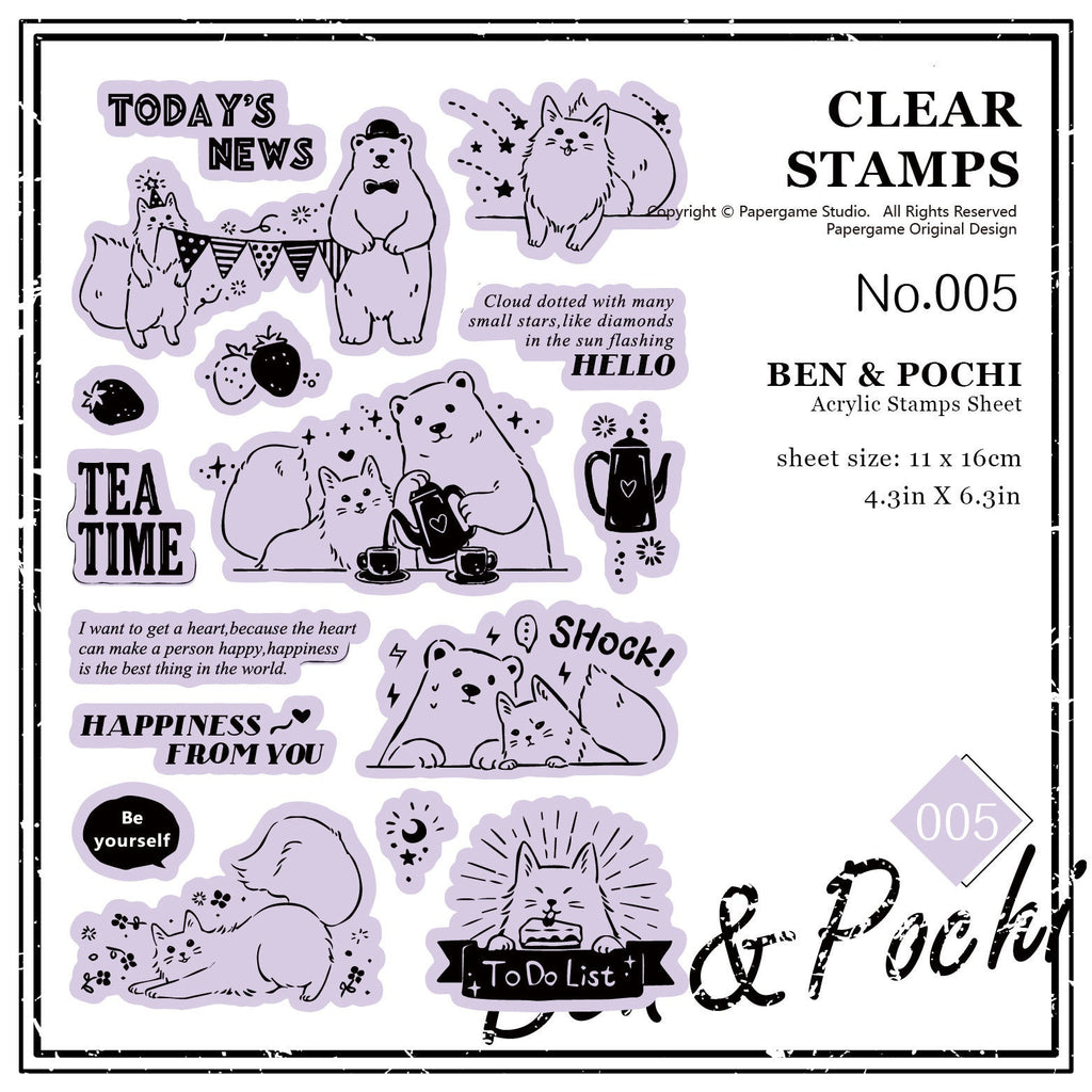Ben and Pochi Acrylic Stamp Set