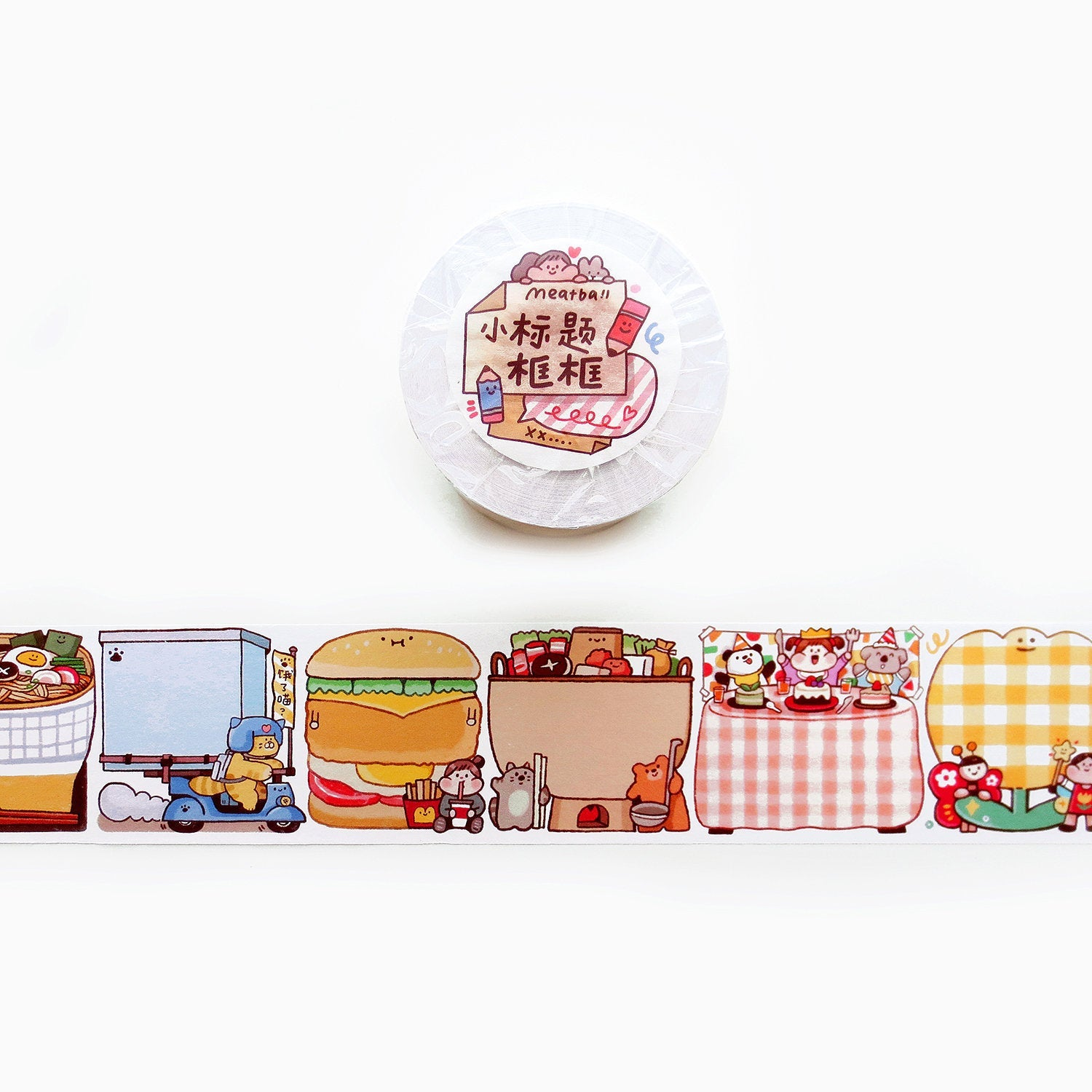 Meatball Washi Tape: Mini Memo 2