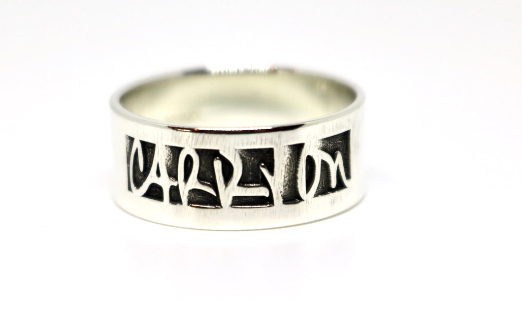 Handwritten Deep Engraved Ring