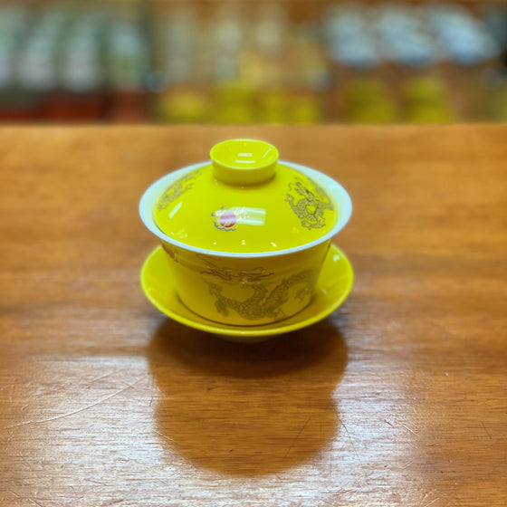 Yellow Dragon Gaiwan