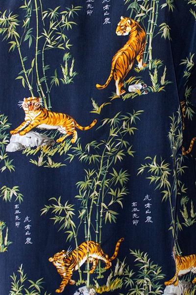 asian tiger print shirt
