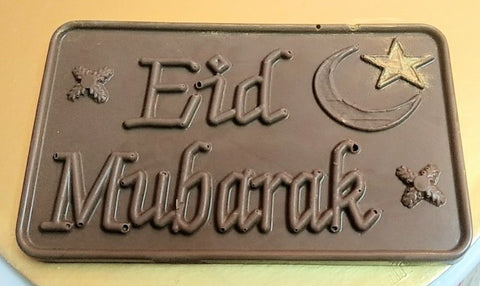 EID Giant Chocolate Bar - saysurprise