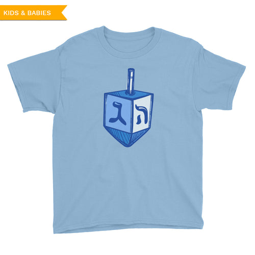 Dreidel Youth Short Sleeve Chanukah T-Shirt, Kids, HEED THE HUM