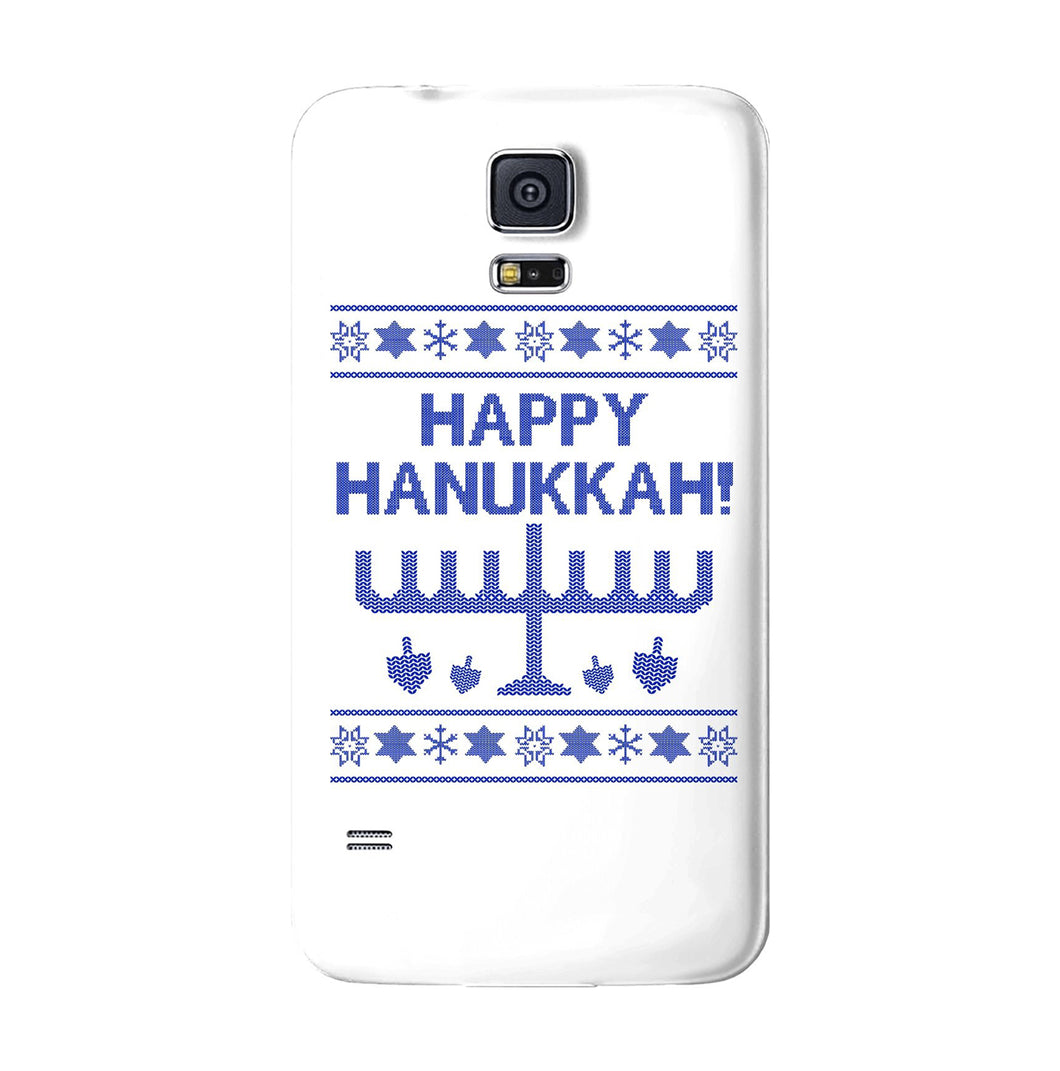 Happy Hanukkah Ugly Christmas Sweater Galaxy Phone Case, Galaxy Cases, HEED THE HUM
