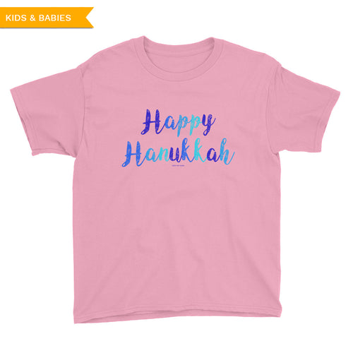 Happy Hanukkah Youth Short Sleeve Unisex  T-Shirt, Shirt, HEED THE HUM