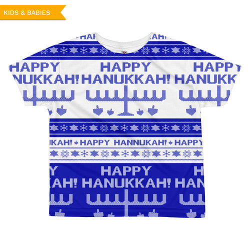 Happy Hanukkah Ugly Christmas Sweater kids sublimation T-shirt (one-sided), Shirt, HEED THE HUM