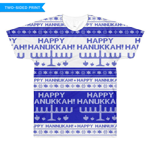 Happy Hanukkah Ugly Christmas Sweater All-Over Printed Unisex T-Shirt, Shirts, HEED THE HUM