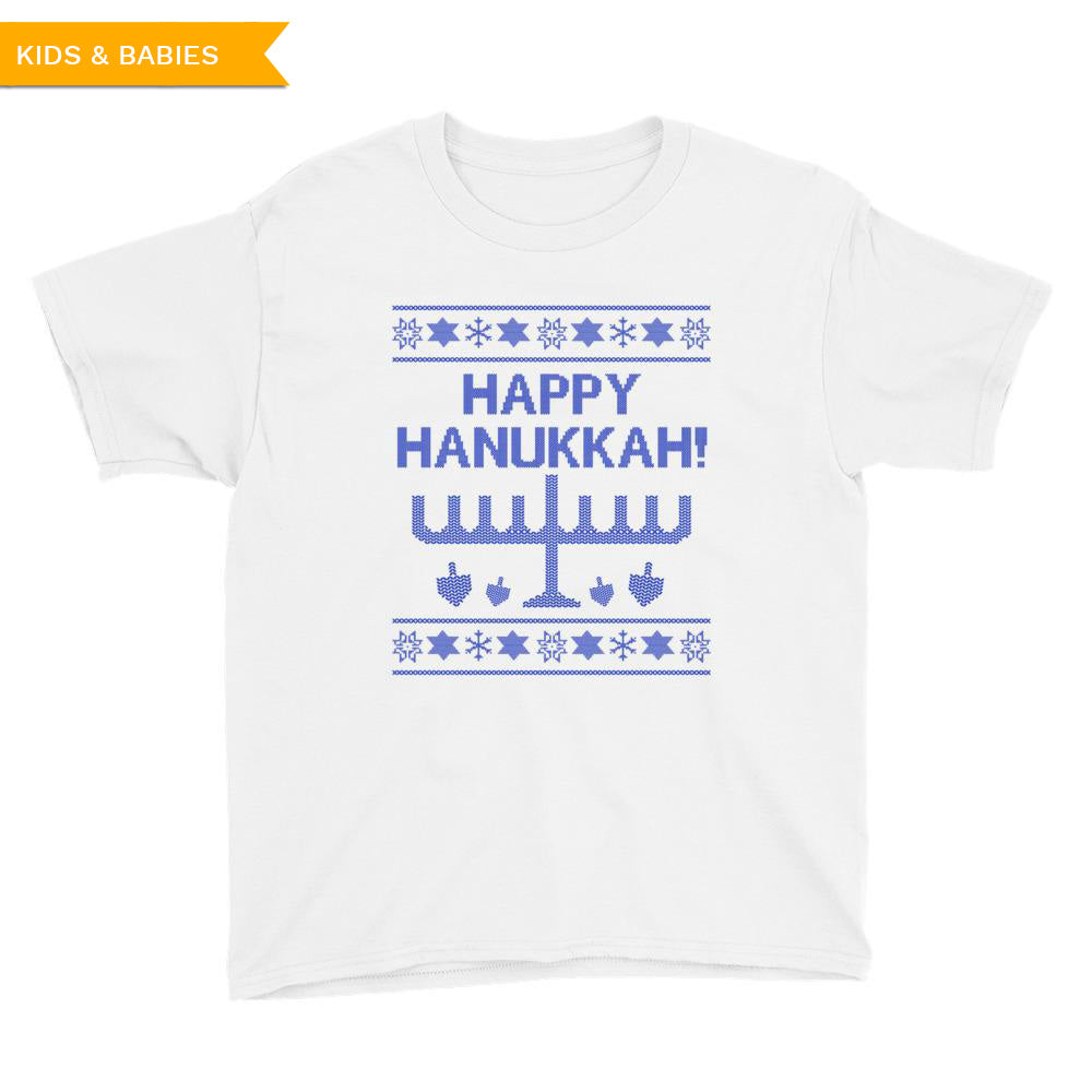 Happy Hanukkah Ugly Christmas Sweater Youth Short Sleeve T-Shirt, Shirts, HEED THE HUM