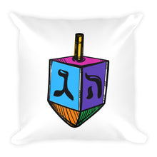 Dreidel Graphic Square Throw Pillow, Throw Pillow, HEED THE HUM