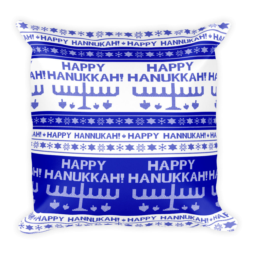 Happy Hanukkah Ugly Christmas Sweater Square Throw Pillow, Throw Pillow, HEED THE HUM