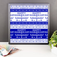 Happy Hanukkah Ugly Christmas Sweater Framed poster, Poster, HEED THE HUM
