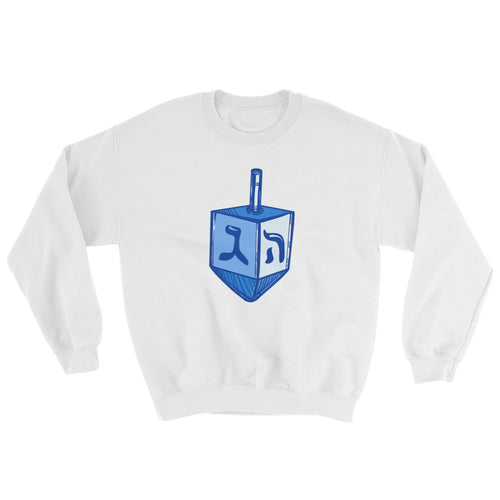 Dreidel Unisex Crewneck Sweatshirt | Chanukah, Sweatshirt, HEED THE HUM