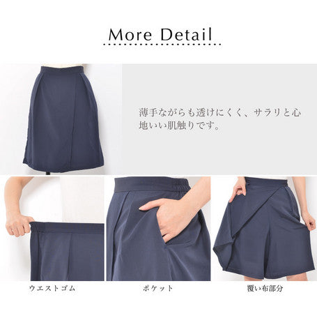 Easy Culottes