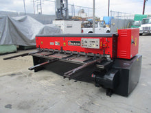 "AMADA MODEL M-2545 POWER SQUARING SHEAR 8' X 3/16"" CAPACITY WITH POWER BACKGAGE"