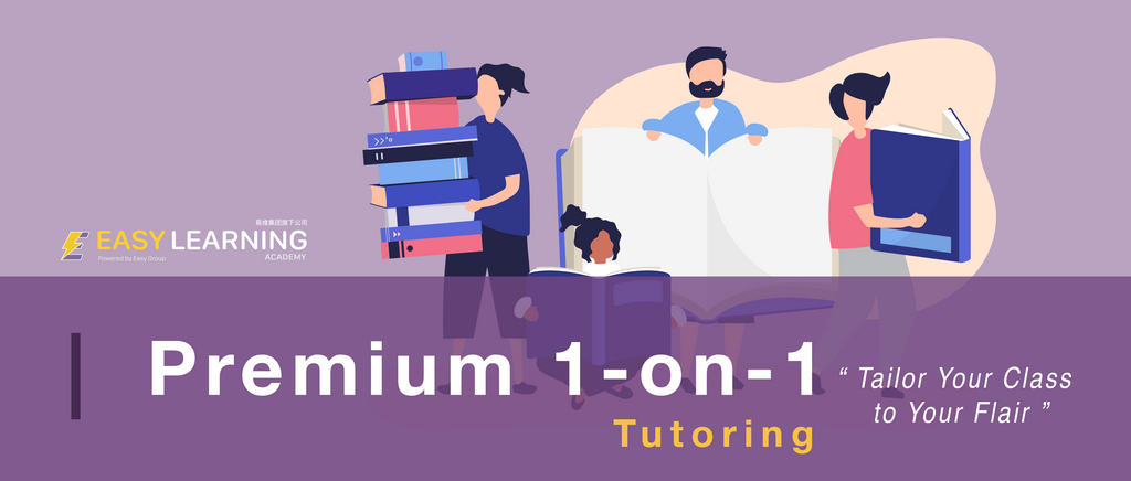 Easy Learning 1-on-1 Tutoring