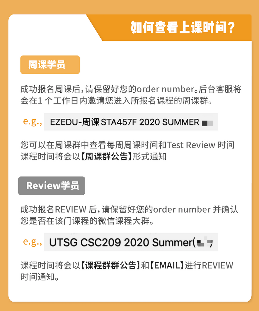 [5962] 2020 SUMMER ECO374H1S FINAL REVIEW