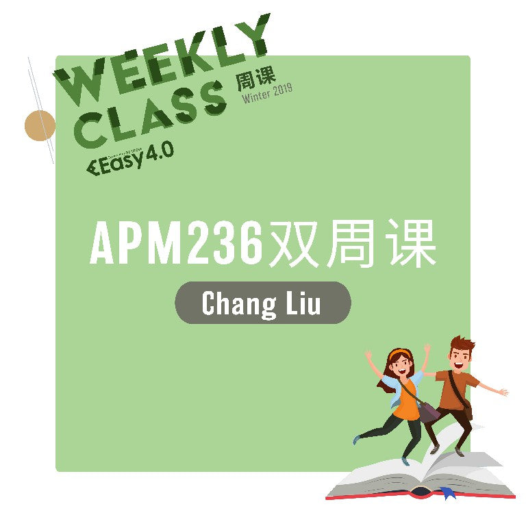 2019 SPRN APM236H1S BIWEEKLY COURSE