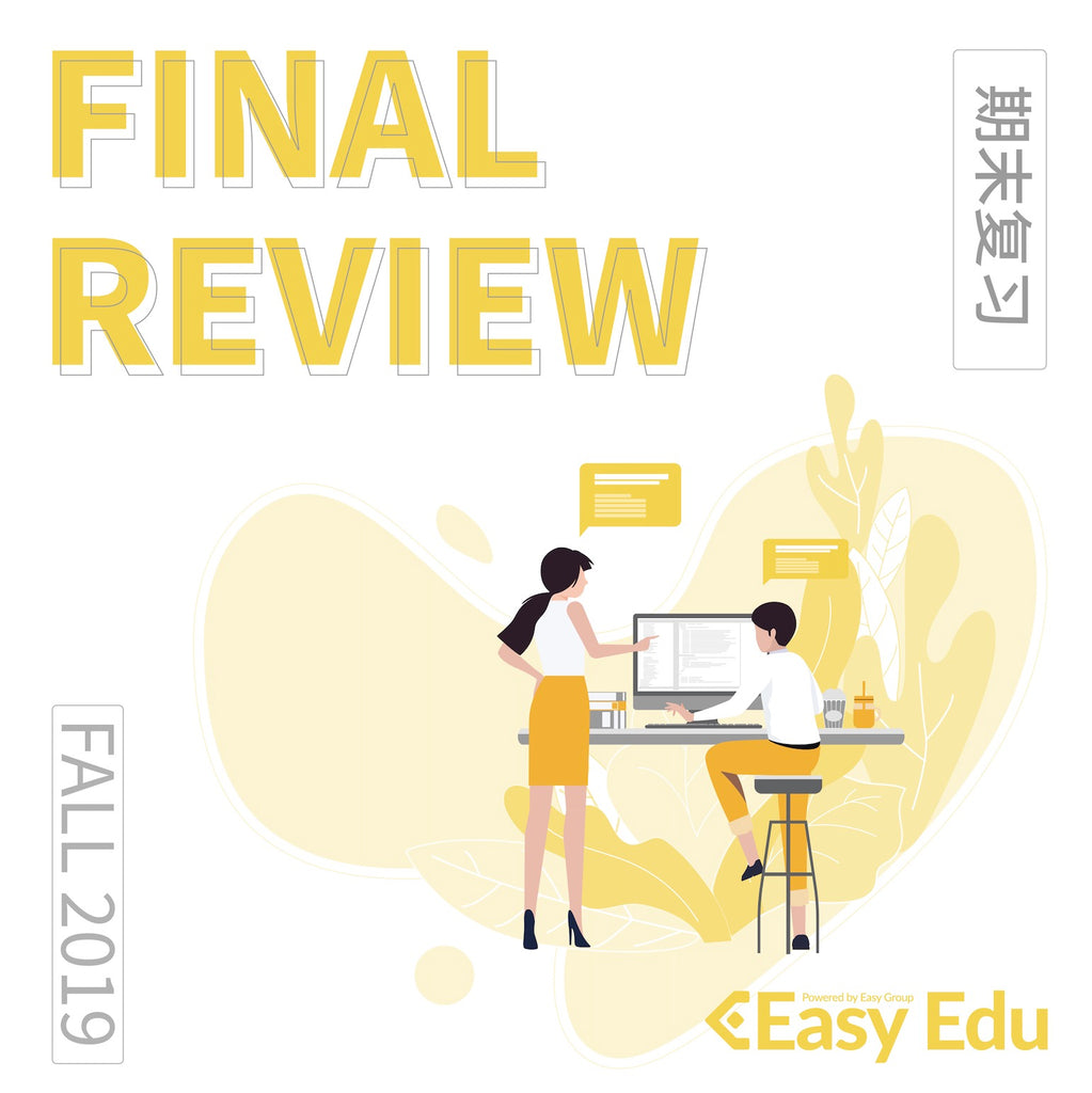[1227] 2019 FALL ESS205H1F FINAL REVIEW