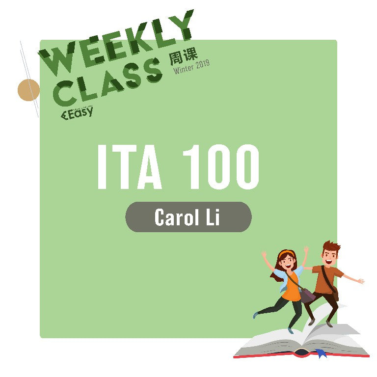 2018 FALL ITA100Y1Y WEEKLY COURSE
