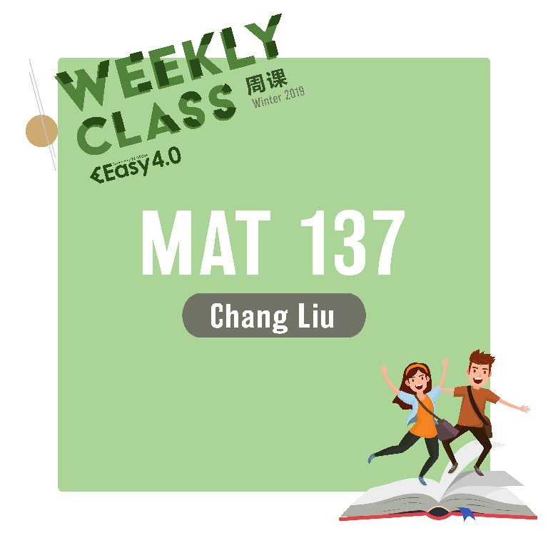 2018 FALL MAT137Y1Y WEEKLY COURSE