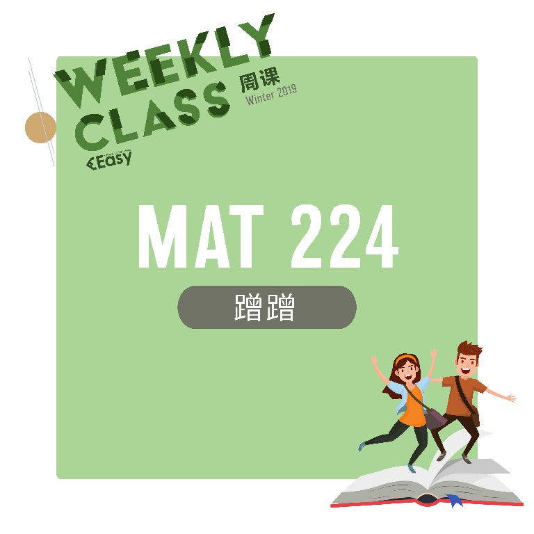 2019 SPRN MAT224H1S WEEKLY COURSE