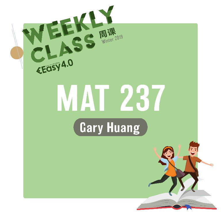 2018 FALL MAT237Y1Y WEEKLY COURSE