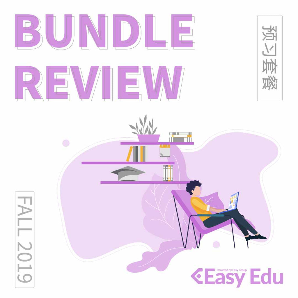 2019 FALL CSC258H1F REVIEW BUNDLE