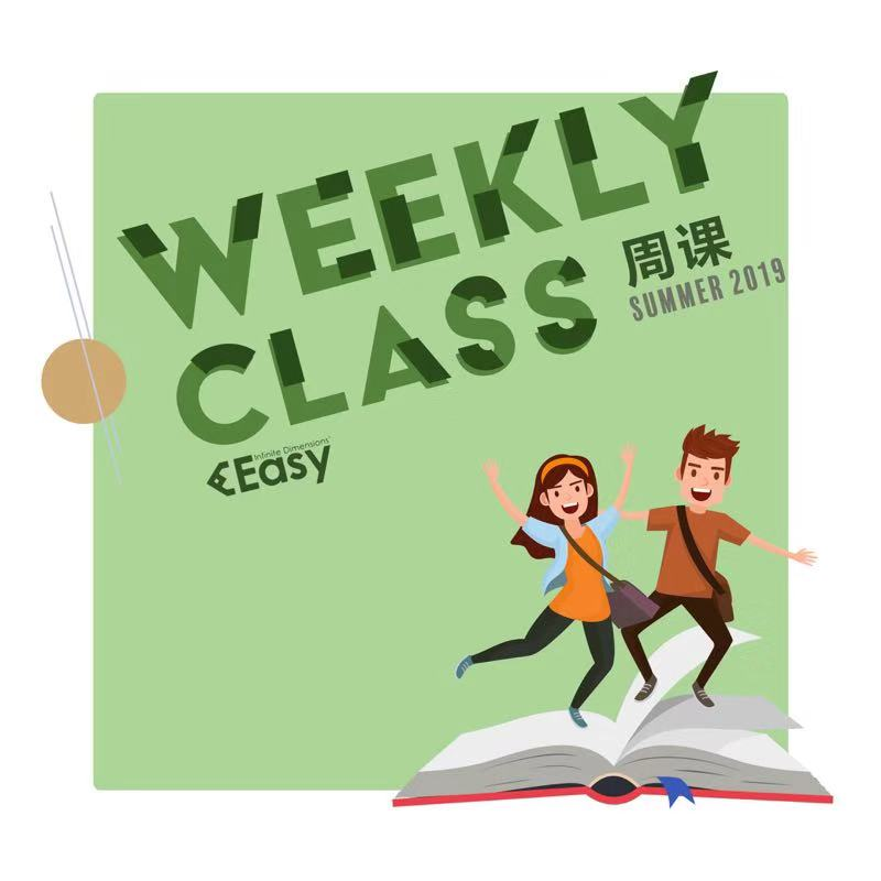 2019 SUMMER MAT137Y1Y WEEKLY COURSE