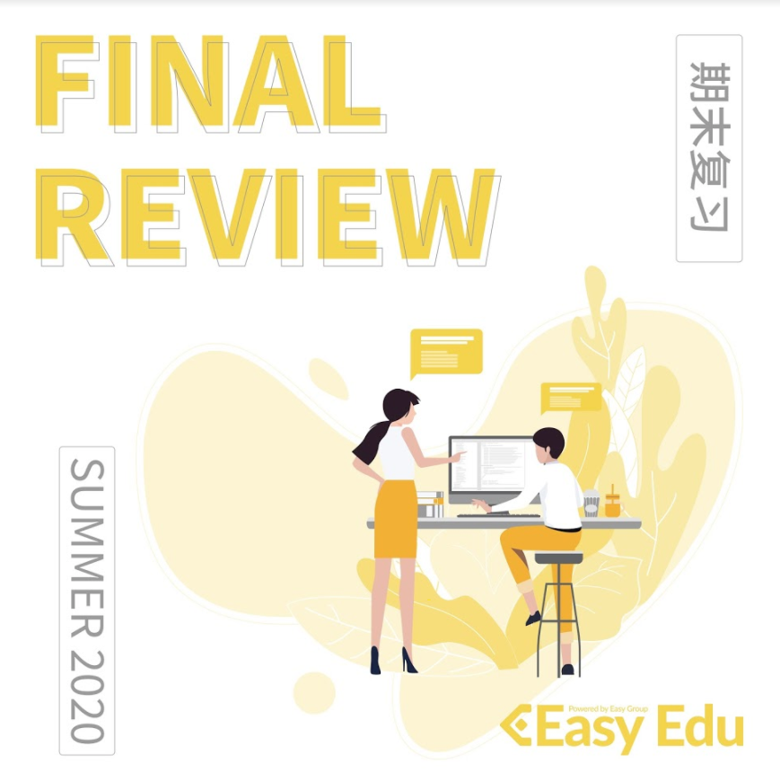 [5279] 2020 SUMMER MAT301Y1Y FINAL REVIEW