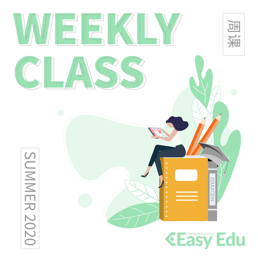 [4235] 2020 SUMMER CSC207Y1Y WEEKLY COURSE