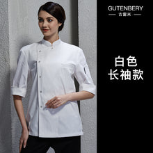 2018 spring food service bakery coat kitchen chef jacket for women black pasty clothes cook uniform with metal snap-on button